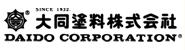 大同塗料株式会社 DAIDO CORPORATION